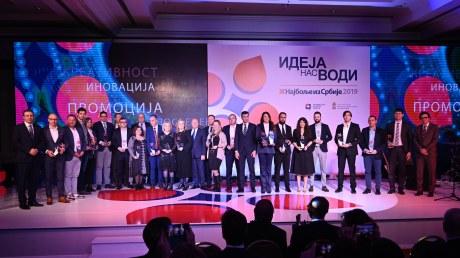 Najbolje_iz_Srbije1
